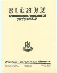 book-4767