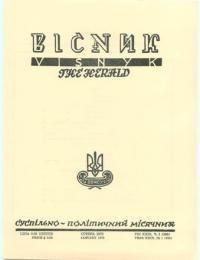 book-4770