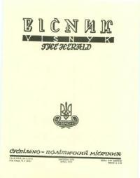 book-4773
