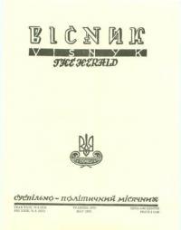 book-4774