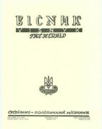 book-4775