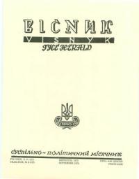 book-4777