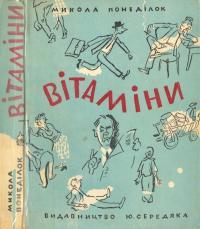 book-478