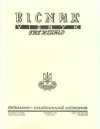 book-4785