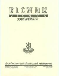 book-4786