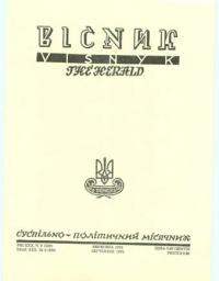 book-4787