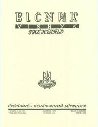 book-4788