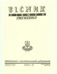 book-4789