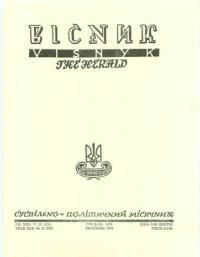 book-4790
