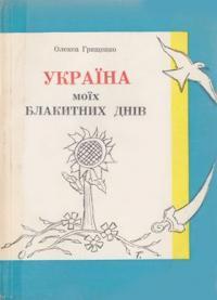 book-4791