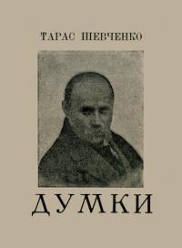 book-4792