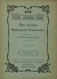 book-4796