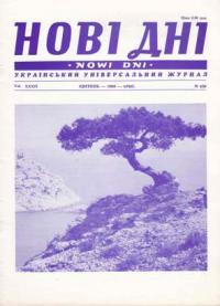 book-4797