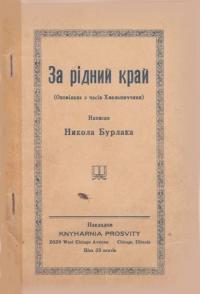 book-4799