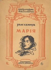 book-480