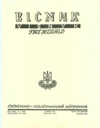 book-4806