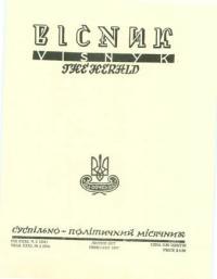 book-4807