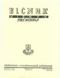 book-4808