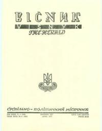 book-4809