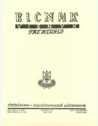 book-4810