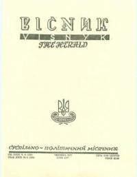 book-4811