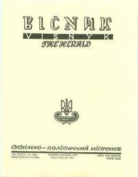 book-4812
