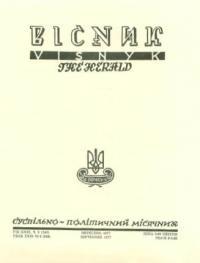 book-4813