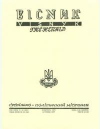 book-4814