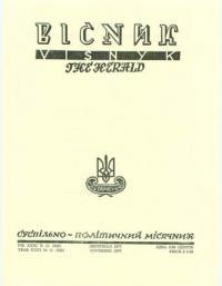 book-4815