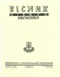 book-4816