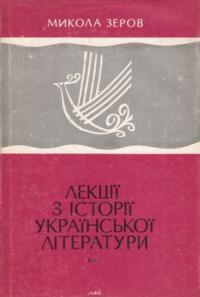 book-4817