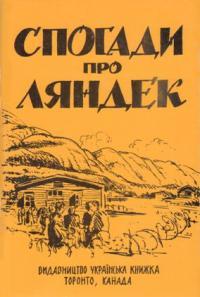 book-4818
