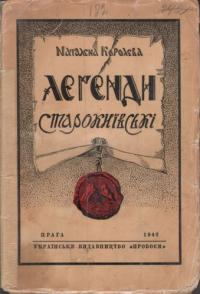 book-4820