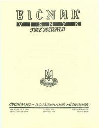 book-4821