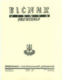 book-4824