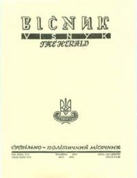 book-4825