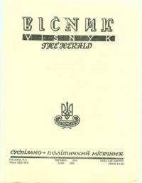 book-4826