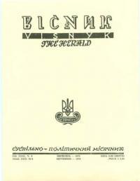 book-4828