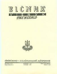 book-4829