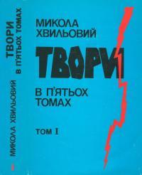 book-483