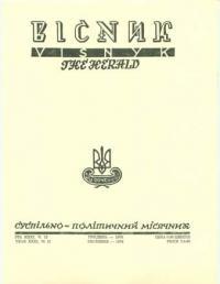 book-4831