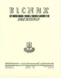 book-4833