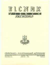 book-4834