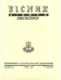 book-4836