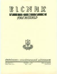 book-4837
