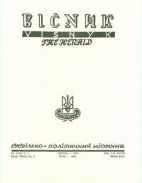 book-4838