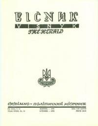book-4841