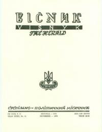 book-4842