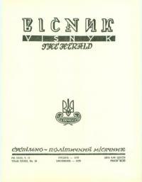 book-4843
