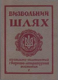 book-4844